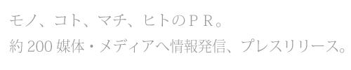 service_p_t